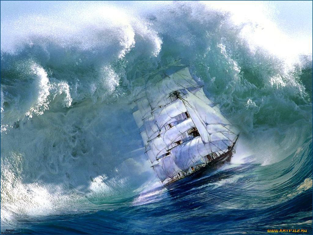 картинка парусник во время шторма своими
